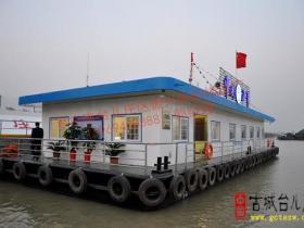 山东台儿庄区振兴船舶修造厂(图)