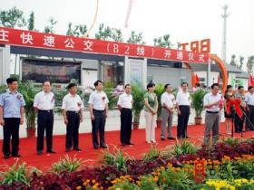 古城台儿庄:枣台线BRT8月1日正式运营(图)