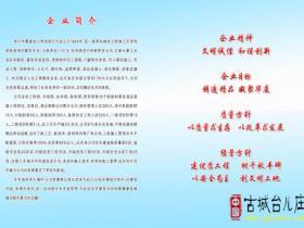 """枣庄华厦:努力创建""""省级安全文明示范工地""""掠影"""