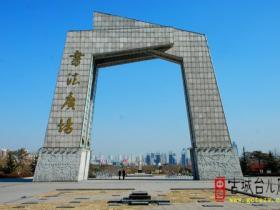 古城台儿庄网站记者临沂采风---书法主体广场(图)
