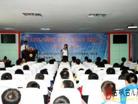 """古城台儿庄:""""法在心中·健康成长""""演讲比赛在枣庄第39中举行(图)"""