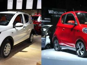 想买纯电动汽车的看这里!EC200和知豆D2谁更适合做家庭第二辆车?