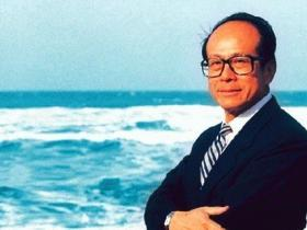 90岁李嘉诚宣布退休 | 克勤克俭,不求奢华-麦子