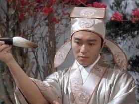 唐伯虎不爱秋香丨所有的婚姻最后考验的都是人性-锅主