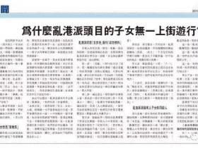 今天,说说动荡之下的香港年轻人。