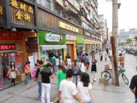 山师东路商街,再见了,我的青春岁月!