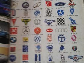 2000年的汽车品牌