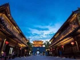齐鲁大地醉美的古城——台儿庄古城