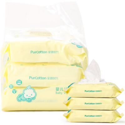 全棉时代(PurCotton)婴儿湿巾宝宝湿纸巾便携式15*20cm 80片/包 3包/提