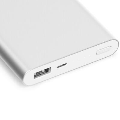 小米(MI)移动电源10000mAh大容量充电宝 手机平板通用 2代银色