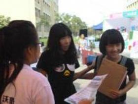 中共中央印发青年发展规划
