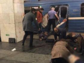 俄圣彼得堡地铁站爆炸10人死