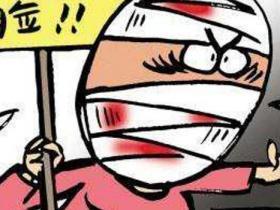 女子割双眼皮护照一度遭拒