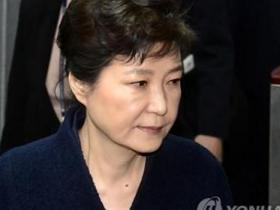 朴槿惠被控受贿近千亿韩元