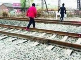 女孩穿铁道被撞身亡无人认尸