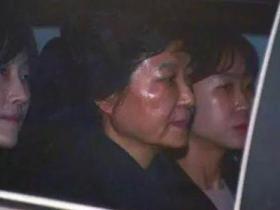 朴槿惠被关押1天她经历了什么