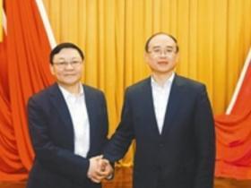 王伟中同志任深圳市委书记