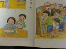 日本允许使用教育敕语作教材
