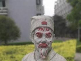 湖南大学朱张会讲塑像遭涂鸦