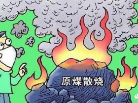 河北容城县文明办发布倡议书