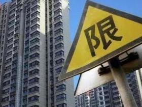 媒体:楼市调控房价真要降?
