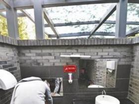 公园1500卷厕纸7天被用光