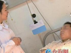 护士救人被家属误认是肇事者