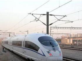 中国高铁首次跨省调价