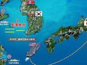 美日韩代表会晤讨论朝鲜局势