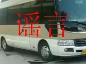 """""""豆腐渣街道事件""""为假消息"""