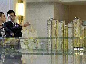 全球豪宅涨幅前5中国占3席