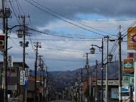 日消福岛疏散禁令.居民难回家