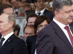 俄方:必要时将保护在乌银行