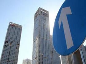 北京二套房首付比例升至六成