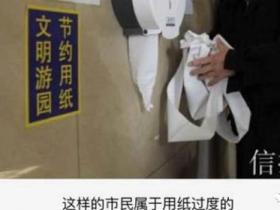 北京天坛公园被曝刷脸出厕纸