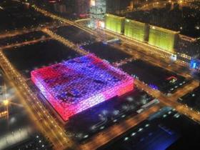 解读北京规划建设五大关键词