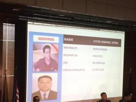 朝鲜特工赴马调查金正男案