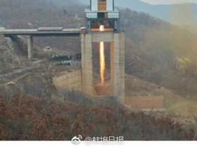 朝鲜半岛局势呈现紧张态势