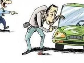 窃贼偷车销赃 卖给了原车主