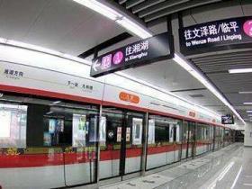 西安市长:彻查地铁问题电缆