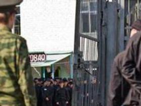 中国公民在俄被判6年监禁