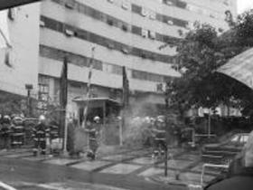 重庆西计大厦起火致2人死亡