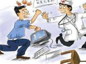 贵州仁怀文联主席殴打医生