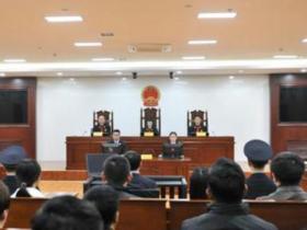 吉林原副省长谷春立案宣判