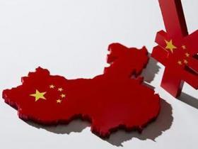 美媒称中国经济奇迹未完结