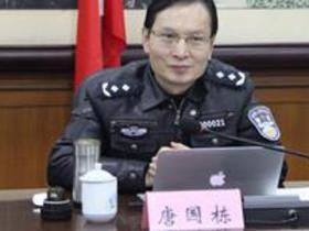 湖南公安禁毒总队总队长被查