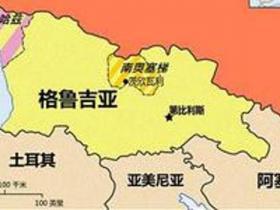 南奥塞梯某些武装将加入俄军