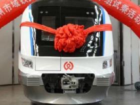 中国首列市域动车组列车下线