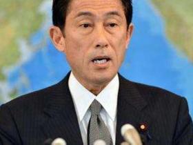 日外相称朴槿惠被捕为韩内政
