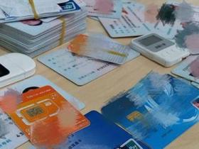 3人携87张身份证办卡高价转卖